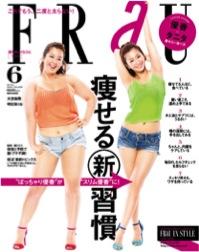 frau_yuka