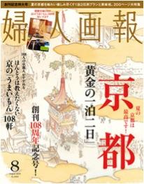 fujingaho_cover