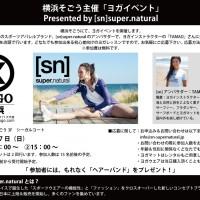 0907【sn】yogaevent