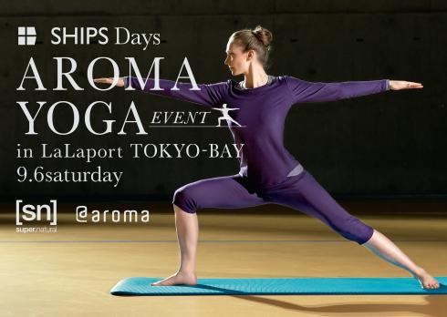 yoga490