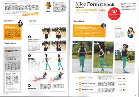 running style-10