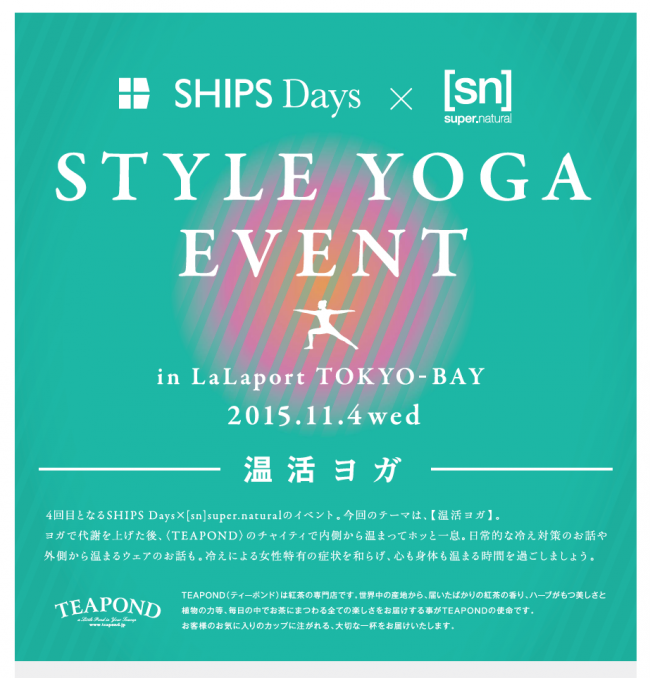 1020_【Days】〈4401〉SN YOGA EVENTimage