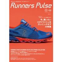 runnerspulse02-2