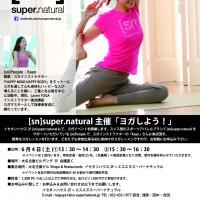 【印刷なし】縦B5_0621_yoga_event