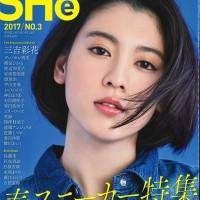she_no3