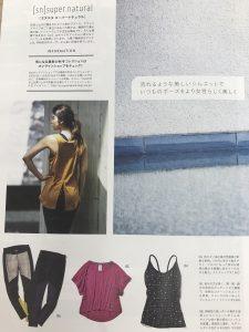 yoga JOURNAL(ヨガジャーナル) Vol.55 (9月20日発売)