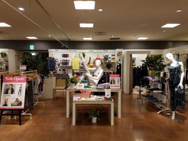 鶴屋百貨店(熊本)にて、[sn]常設オープン