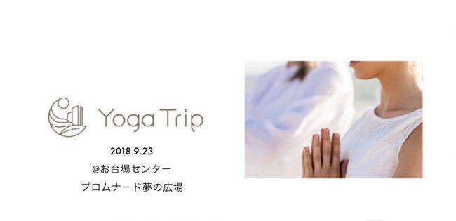 [sn] super.natural @YOGA TRIP 2018