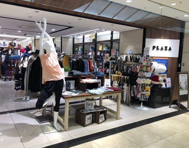 [sn]super.natural @ plazastyleプラザスタイル 玉川店