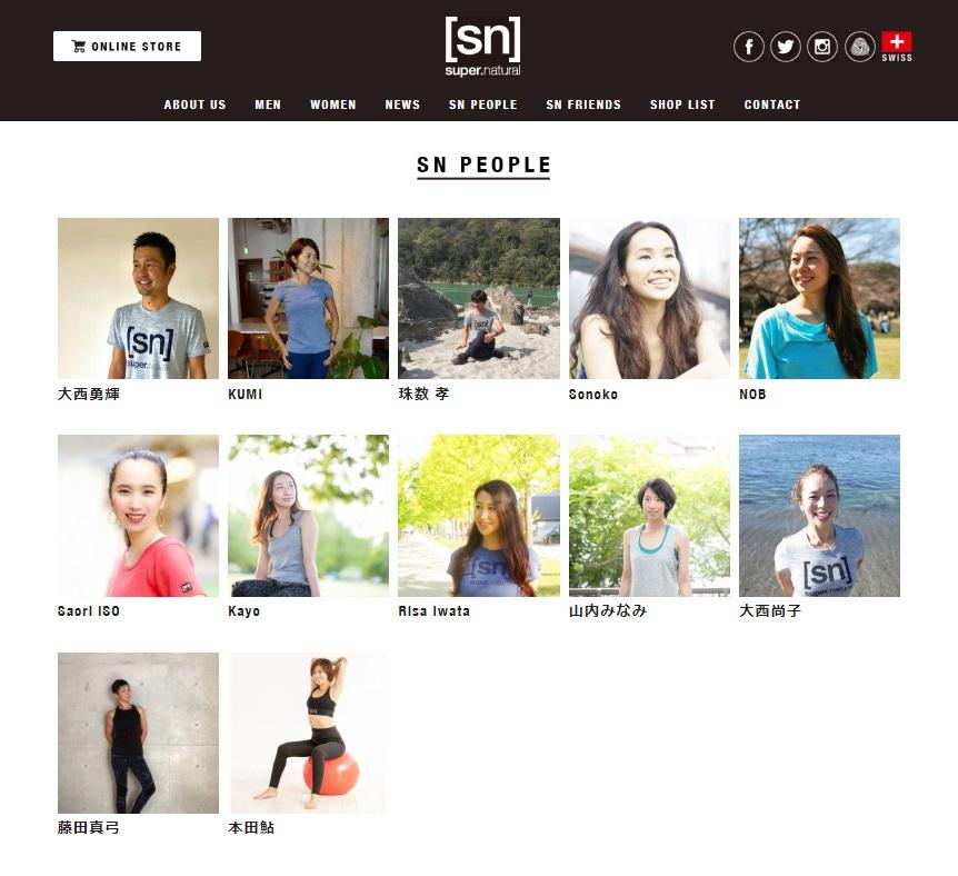 『SN PEOPLE』ページがリニューアルしました。
