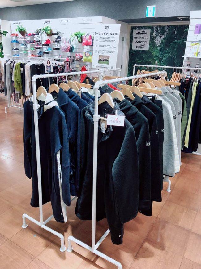 鶴屋百貨店@熊本 東館5階のSNコーナー
