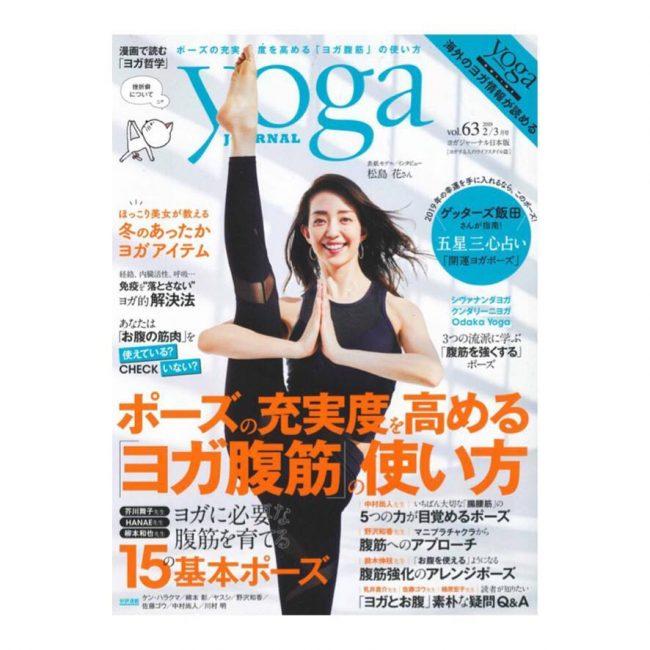 掲載情報 @ yoga JOURNAL(ヨガジャーナル)