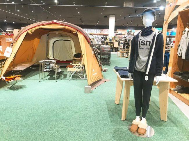 アルペンアウトドアーズ春日井店
