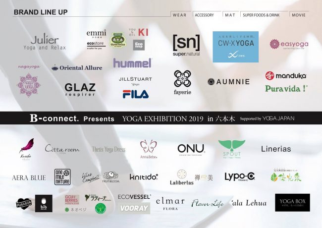 B-connect. Presents YOGA EXHIBITION 2019 in Roppongi Supported by YOGA JAPAN