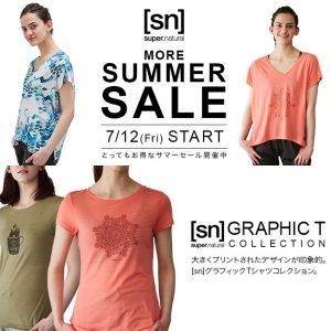 【MORE Summer sale started 12th Jul!】