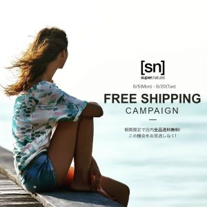 【Free Shipping Campaign Starts Today】 8/5-8/20まで全品送料無料!!
