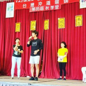 台湾国際ヨガキャンプに講師として参加させていただきました