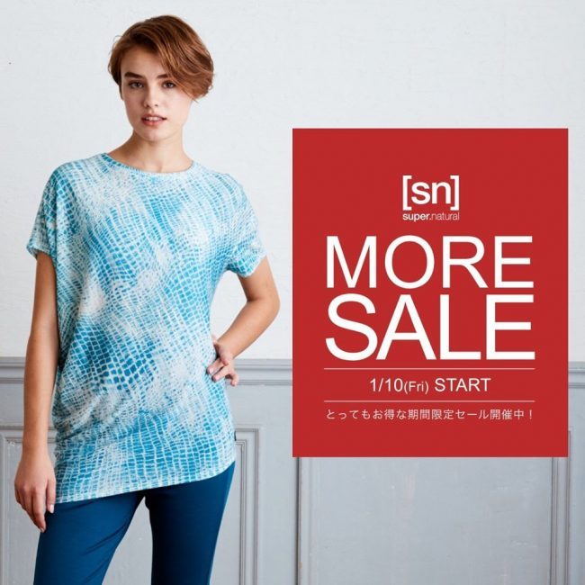MORE Winter sale started !