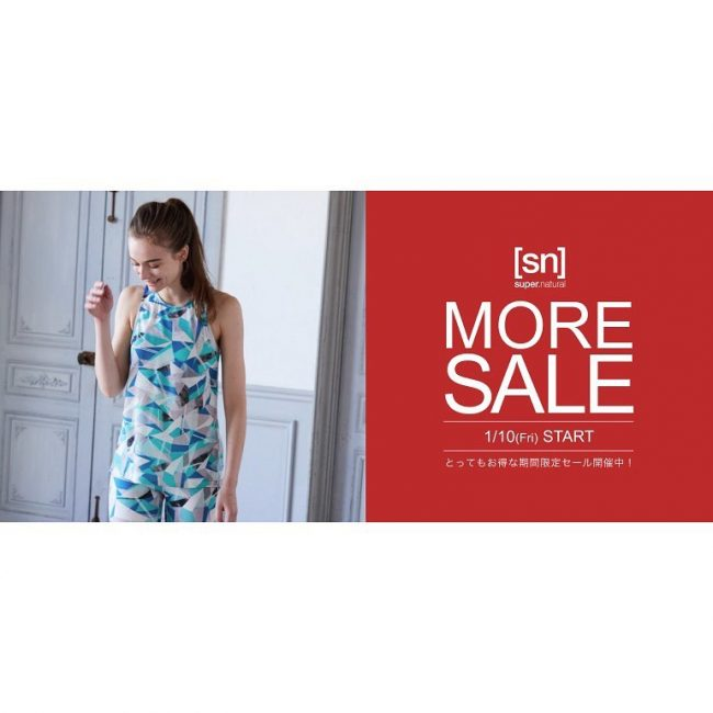 MORE Winter sale information !!