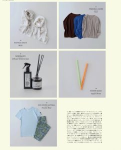 3月20日発売「アンドプレミアム(&premium)」No.77 5月号 でSNが紹介されています