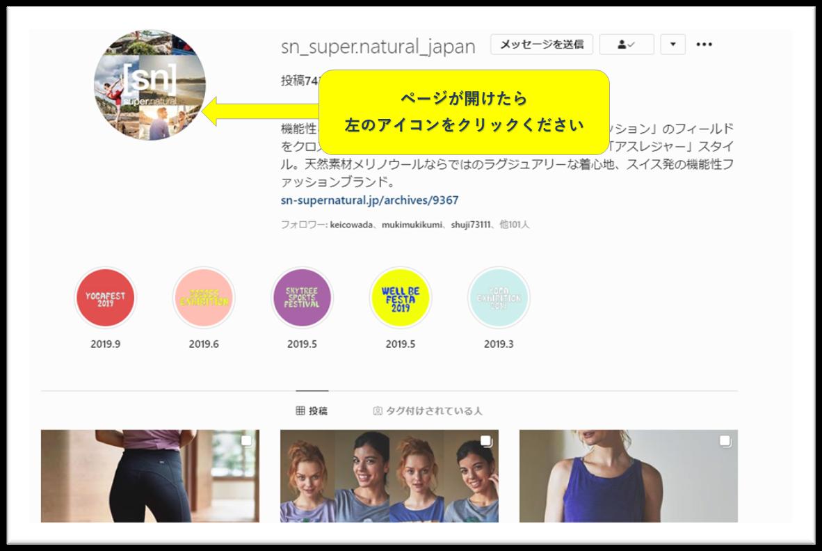 【SN People Presents】  自宅でもできる簡単ストレッチ・ヨガレッスン!