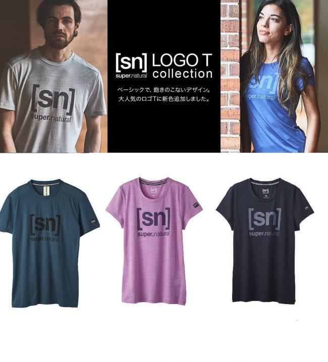 SNピープルにも人気の定番ロゴTシャツ