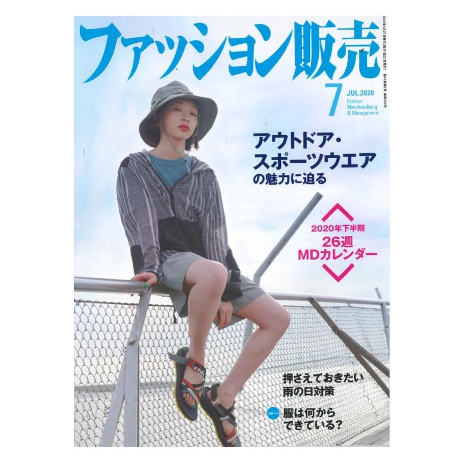 月刊「ファッション販売」20年7月号に掲載していただきました【追記】SNピープルNOBのヨガレッスンが紹介されてます