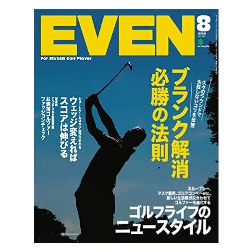 ゴルフ雑誌「EVEN(イーブン)」 2020年8月号に掲載されました