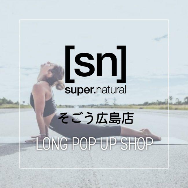 そごう広島店にて LONG POP UP STORE オープン!